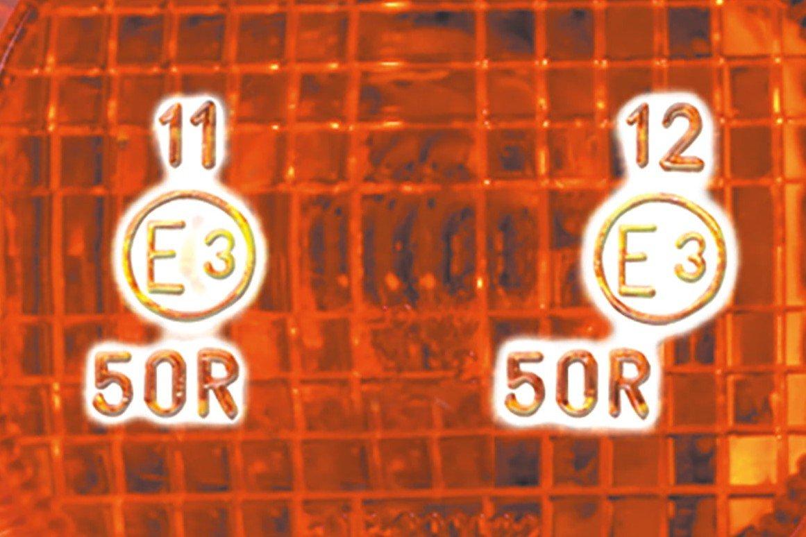 Wichtig: Nur Blinker mit E-Prüfzeichen verwenden
